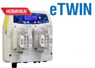 Серия eTWIN (6)